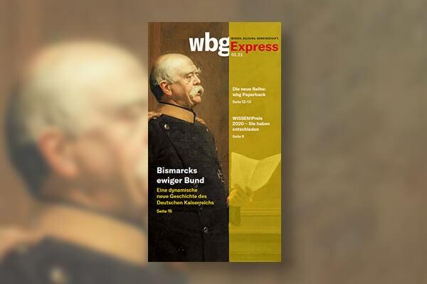 210223_Blog_Express_0221_600x400
